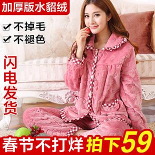 升级加厚法兰绒女士睡衣女冬珊瑚绒秋冬季大码开衫长袖家居服套装
