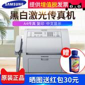 三星SF-761黑白激光传真机 复印机 传真机 中文显示