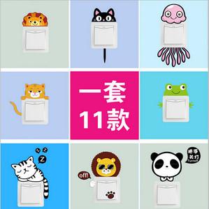 创意个性灯<span class=H>开关</span><span class=H>贴</span>插座<span class=H>贴</span>卡通<span class=H>凯蒂</span><span class=H>猫</span>动物儿童橱柜冰箱空调书桌装饰