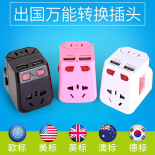 万能转换插头全球通用电源插座出国旅游国外旅游多功能转换器英标