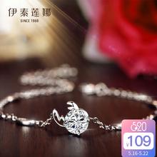 伊泰莲娜个性设计12星座925银女手链简约时尚饰品 送女友生日礼物