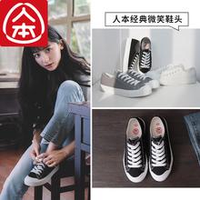 人本帆布鞋女 学生经典春季女鞋子 厚底松糕系带百搭小白鞋女板鞋