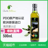 欧盟原装 蓓琳娜新货 进口PDO认证特级初榨橄榄油500ml
