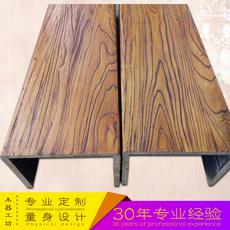 原木实木饰面板家具扣板吊顶地板护墙板木梁假梁木方木柱饰面色板