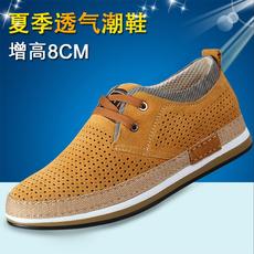 夏季青年潮流隐形内增高鞋男板鞋8cm镂空透气百搭休闲男鞋小码36
