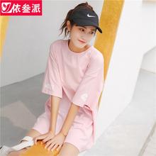 粉色ins超火的上衣t恤女宽松短袖夏韩版中长款下身下衣失踪下半身