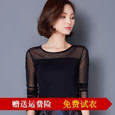 秋季新款韩版蕾丝衫百搭纯色长袖弹性上衣大码女装透气网纱打底衫