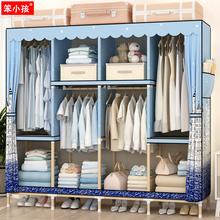 简易衣柜实木布衣柜子加固组装牛津布艺家用简约现代经济型大衣橱