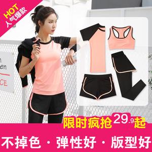 健身房运动套装女瑜伽服2018新款健身服晨跑套装速干锻炼衣服跑步瑜伽服