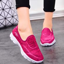 老北京布鞋女平跟软底运动休闲女单鞋中老年软底健步鞋妈妈旅游鞋