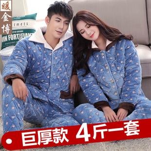 天天特价冬季情侣夹棉睡衣三层加厚套装加肥加大码男女加棉家居服