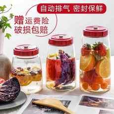 思密达泡菜坛子罐食品密封罐酵素罐玻璃瓶酵素瓶密封瓶