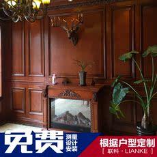 护墙板欧式墙裙实木背景墙装饰板美式客厅原木墙壁板别墅墙板定制