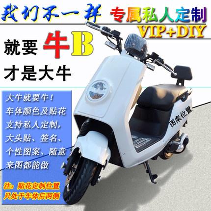 轻骑大牛电动车72V成人电摩双人新款小龟王n260V电瓶车电动摩托车