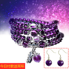Twelve zodiac Amethyst yellow man made crystal bracelet female four circles Korean version simple personality beads hand string birthday