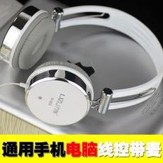 力族手机耳机头戴式线控带麦重低音电脑通用音乐时尚有线耳麦包邮