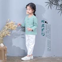 童装女童复古套装民族风儿童唐装男童宝宝春秋中国风中式汉服棉麻