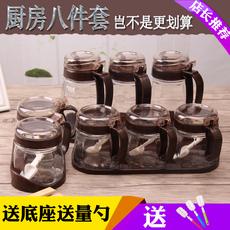 油壶玻璃调料罐八件套多功能盐罐调味盒家用调味瓶组合套装佐料盒