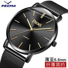 网带超薄手表男表时尚潮流韩版简约皮带钢带防水学生女表男士手表