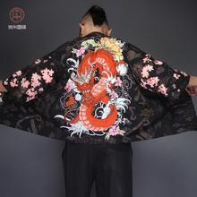 日式和服男风衣中国龙T恤披风汉服唐装 长袖 春夏外套防晒日系道袍