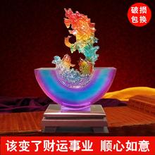 新品 琉璃饰品摆件金龙鱼招财其他特色工艺品创意