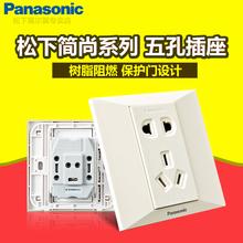 松下开关插座面板86型简尚系列二三插电源插座松下五孔插座面板