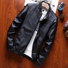 男士外套春秋新款韩版潮流修身薄款皮衣夹克男装休闲棒球服加绒