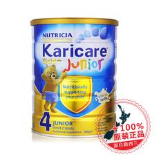 现货新西兰进口可瑞康karicare金装4段婴幼儿牛奶粉原装正品