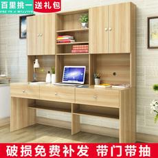 带抽屉简约台式电脑桌双人书桌书架一体组合家用学生书柜写字台