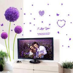家装家饰 婚庆墙贴婚房创意家居贴花房间装饰墙贴纸 紫色蒲公英