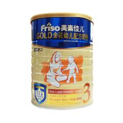 进口奶粉 美素佳儿 幼儿奶粉3段