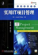 197633 【正版】实用IT项目管理(英文版.第3版)(CD光盘中包括考试模拟题、培训视频、工作表及模板等)