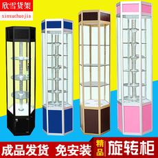 精品珠宝六角电动旋转柜手表产品展柜手机旋转展示柜玻璃陈列货架