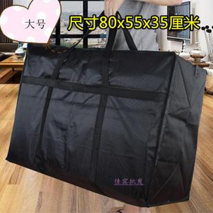 新款大容量手提牛津布旅行袋大号行李包搬家袋托运包超大包包定制