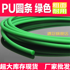 聚氨酯皮带PU圆带圆条传动带粗面带绿色2/3/4/5/6/7/8/9/10/12mm