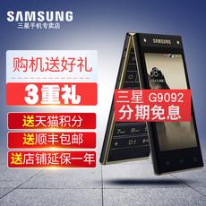 现货速发 Samsung/三星 SM-G9092大器III 大器3双卡双待手机