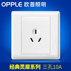 欧普照明 10A安三孔86型电工开关插座面板 白色电源插座三插