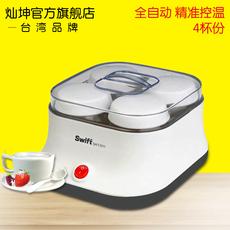 Eupa/灿坤 SWT-5111 家用全自动酸奶机玻璃内胆商用4分杯恒温加热