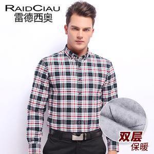 雷德西奥绿格夹棉衬衫男士长袖加绒加厚保暖秋冬修身商务正装衬衣