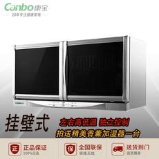 Canbo/康宝 ZTP70A-26双门壁挂式消毒柜餐具消毒碗柜家用全国联保