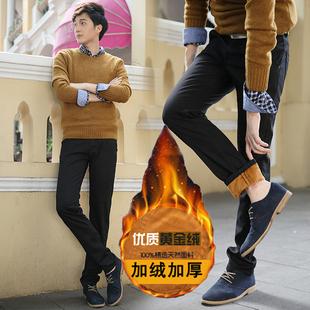 冬季加绒加厚男装休闲裤韩版青年男士修身长裤黑色直筒保暖裤子潮