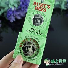包邮美国进口热销Burts bees天然紫草膏15g 儿童祛痘止痒虫咬18年