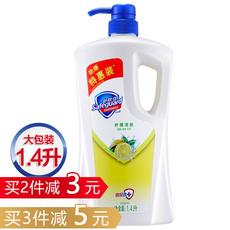 舒肤佳经典沐浴露乳柠檬清新型1.4L加量特优惠大包装多省包邮正品