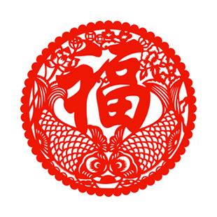 大福双鱼剪纸窗花新春玻璃装饰贴新年福字中国结年年有鱼年货