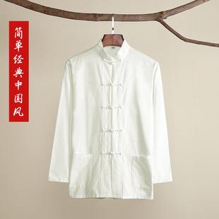 纯棉老粗布唐装男春秋长袖中式衬衣衬衫大码功夫打底衫禅修居士服