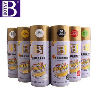 自动手喷漆罐涂鸦墙面室内彩色黑白木器清油漆小瓶耐高温家具光油