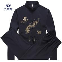 中老年男装 男士 2018中国风民族服装 新款 唐装 套装 中山装 长袖 爸爸装