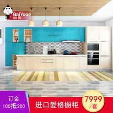 特权订金 柏优 整体厨房橱柜定做 现代简约橱柜定制经济型L型橱柜