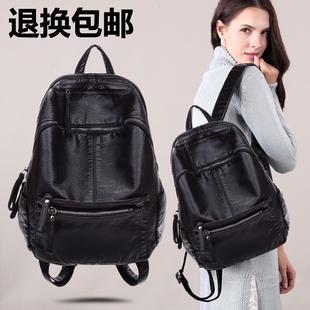 书包双肩包女包韩版2016新款背包潮真皮妈咪包软皮大容量旅行包