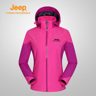 Jeep/吉普冲锋衣女款户外单层防风防水透气外套风衣J656010113